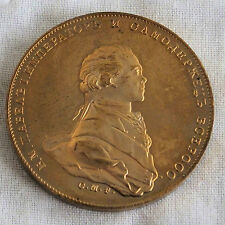 RUSSIA 1801 PAUL I GOLDEN PROOF PATTERN ROUBLE