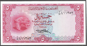 Yemen Arab Republic 1969 5 Rials p-7a Unc