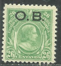 U.S. Possession Philippines Official stamp scott o13 - 26 cents issue mlh #2