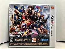 BRAND NEW Project X Zone 2 (Nintendo 3DS) Unopened - Ships Fast