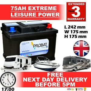 75ah Leisure Battery Low Height maintenance free sealed 85 80 Deep Cycle Leisure