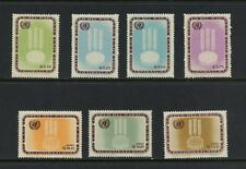 Paraguay 1963  #760-6   UN FAO hunger    7v.  MNH  M277