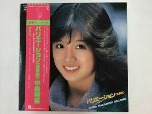 AKINA NAKAMORI VARIATION REPRISE L-12550 Japan VINYL LP OBI