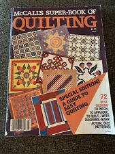 McCall's Super-Book of Quilting, 1976