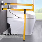 U-Shaped Toilet Grab Bar Safety Rail Yellow Stainless Steel Foldable Barrier Fr.