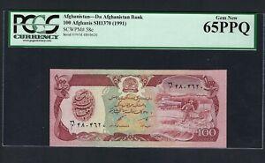 Afghanistan 100 Afghanis Sh1370-1991 P58c Uncirculated Grade 65