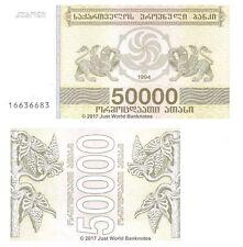 Georgia 50000 Laris 1994 P-48 Banknotes UNC
