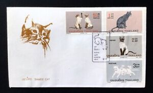 FDC: 1971 - Siamese Cats With A Card.- Rare!