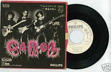 45 RPM SP JAPAN CAROL