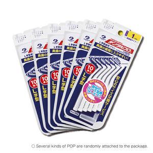 Dentalpro Interdental brush Oral Floss Japan white 10P Size1 SSS L Shape 6pack.