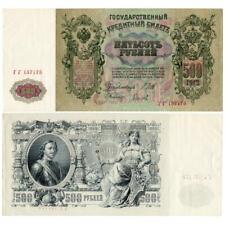 1912 Russia Peter I 500 Rubles Note P-14 - Fine/Very Fine