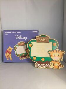 Disney Baby Tigger Wooden Frame
