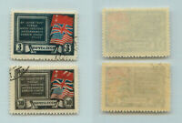 Russia USSR 1943 SC 907-908 used . rtb2363
