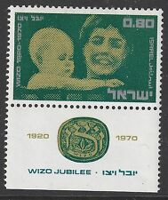 ISRAEL # 431 MNH WOMEN'S INTERNATIONAL ZIONIST ORGANIZATION. Mother & Child.
