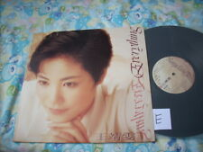 a941981  Faye Wong  LP  王菲 Everything (E)