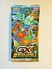 "GX Ultra Shiny"" Booster Pack. Pokemon {PTCG}"