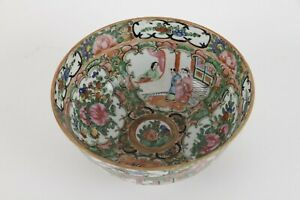 Antique Chinese bowl export porcelain famille rose Republic period