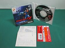PCEngine SCD -AKUMAJO DRACULA X CASTLEVANIA- JAPAN GAME Clean & Work fully 13669