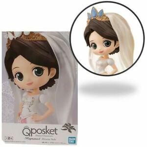 Banpresto Rapunzel Tangled Dreamy Style Q Posket Figure White Dress Version
