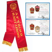 Banner Pennant Coat of Arms USSR Soviet Best Mentor Medal Document Hammer Sickle