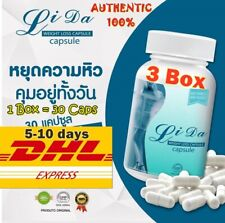 3X Weight Slimming Herbal Capsule Natural Fast Strong Quick Burn DHL Express