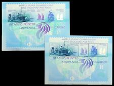 SINGAPORE 2004 World Stamp Show Perf & Imperf M/Sheets SALE NS573