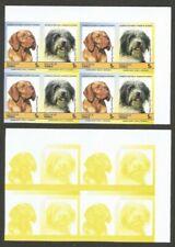 Tuvalu 1985 Dogs 5c progressive proofs in 5 blocks of 4 pairs (40)