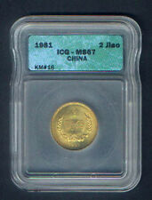 CHINA MINT STATE ( MS ) 67 ( EXTREMELY HIGH GRADE ) 2 JIAO COIN of 1981 KM# 16