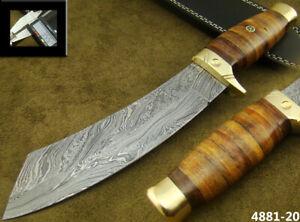 ALISTAR 12'' HANDMADE DAMASCUS STEEL HUNTING KNIFE W/SHEATH (4881-20