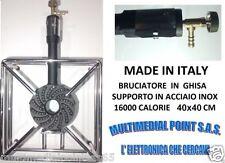 FORNELLO FORNELLONE A GAS CON BRUCIATORE IN GHISA E SUPPORTO IN ACC INOX 40X40CM