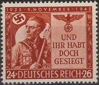 Stamp Germany Mi 863 Sc B250 1943 WW2 Fascism Trooper Insurrection MNH