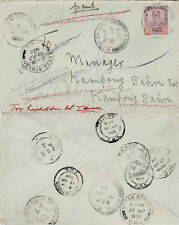 Malaya Johore to Kampong Bahru Estate 4c Sultan MANY REDIRECTIONS 1928