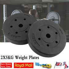 Athlete 2x5 Kg Weight Plates Barbell Dumbbell Plate Gym Fitness Concret Material