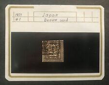 Stamps 1871 +Japan #1 First+ Brown Used#01581