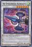 Hi-Speedroid Kendama - HSRD-EN009 - Rare 1st Edition
