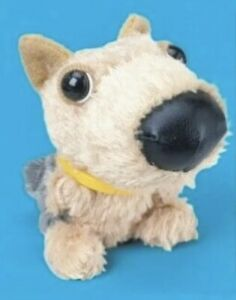McDonalds The Dog Yorkshire Terrier Happy Meal Toy RARE 2005 Unopened
