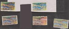 (RX17) 1986 Nigeria 5 stamps multiple missing colours