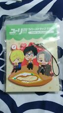 Bushiroad Creative Yuri on Ice - Rubber Strap RICH: YURI on Piroshki!!!