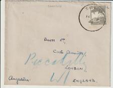 "PALESTINE - "" SARAFAND "" BRIT.MANDATE 1938 COVER"