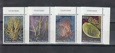 TIMBRE STAMP 4 PAPOUASIE Y&T#462-65 POISSON CORAIL NEUF**/MNH-MINT 1983 ~B57