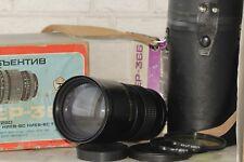 Jupiter-36 B f=3.5/250mm Lens Kiev 88,Salyut-C Bayonet Fit MediumFormat