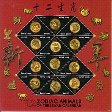 SIERRA LEONE 2011 Gomma integra, non linguellato 12 zodiaco animali CALENDARIO LUNARE 12 V M/S Rooster FRANCOBOLLI