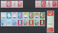 CO141619/ FRANCE / Y&T # 4459 / 4472 MINT MNH COMPLETE SET CV 185 $