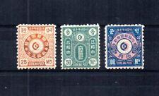 KOREA 1884 SCOTT# 3,4,5. COMPLETE SET. UNUSED, HINGED