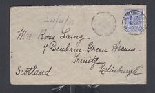 NEW SOUTH WALES AUSTRALIA 1907 COVER SPRINGFIELD TO EDINBURGH SCOTLAND BY SYDNEY