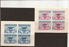 CROATIA(YUGOSLAVIA)-2 unissued proof blocks, nice..