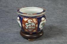 Antique Japanese Jar