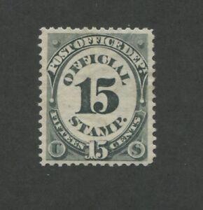 1873 United States Post Office Dept Official Stamp #O53 VF Mint Hinged OG