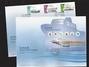 Hong Kong 2015 FDC Government Vessels Ships Stamp set
