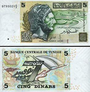 Tunisia Tunisie 5 Dinars 2008, UNC, P-92